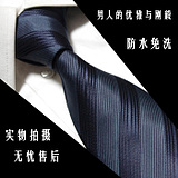 g2000 genuine men are fitting body suit pants trousers straight trousers pants black business career Shuwen
