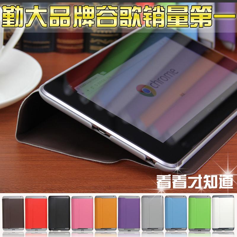 Qind勤大 谷歌 Nexus7皮套 Nexus 7 保护套 超薄保护壳带休眠功能