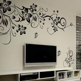 卧室背景墙教室布置客厅电视墙贴纸