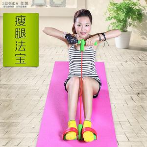 >仕凯脚踏拉力器拉力绳弹力绳臂力器 健身器材 减肥塑身减腹美腿