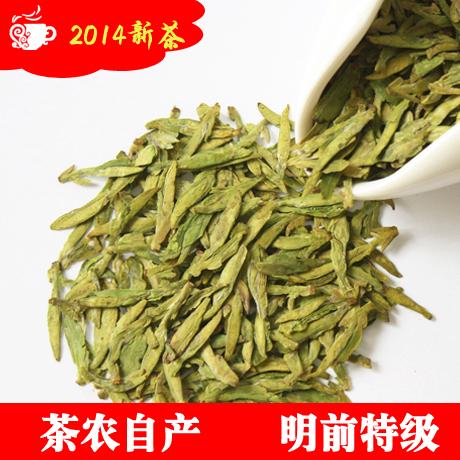 2014 Чжэцзян запада озеро Лунцзин чай, прежде чем они согласятся загородный подлинный зеленый чай производителей прямой специальные пакеты почта
