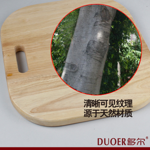 High oak chopping boards cutting board available contrasting solid round 3,631 large cutting board panel foil