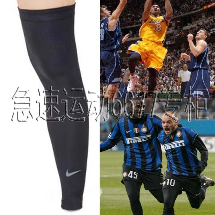 Anti-shedding of Nike Pro basketball to lengthen the leg warmers, guard fingerband socks of leg protection