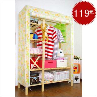 什么牌子简易布衣柜好,淘宝简易布衣柜排名、什么品牌简易布衣柜 - yoyotaobao - 一起一起
