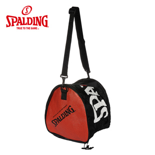Sibaiding official flagship store quality goods leather accessories PU skin playing professional basketball necessary special bag 30-233