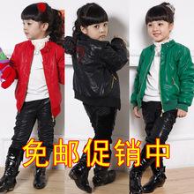 新春装爆款女童装 韩版中大童PU皮心形加厚皮夹克皮衣外套