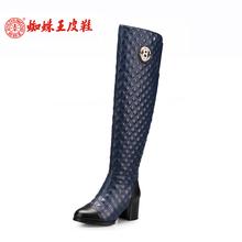 蜘蛛王新品 冬季过膝靴瘦腿靴真皮长靴长筒靴色拼接高筒靴女靴子图片