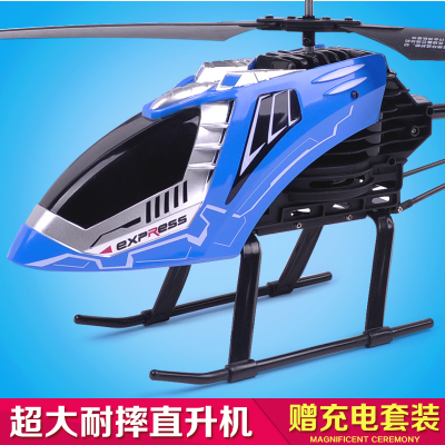 Genuine large remote control airplane remote control helicopter aircraft shatterproof large children's toy airplane model