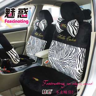 Charm Winter Classic bow black and white stripes set of 18 car auto seat cover universal seat cover