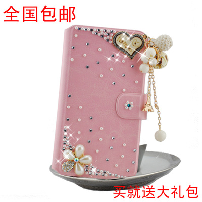 Huawei honor 6 unicom following cases mobile phone sets of glory ultra-thin holster Flip the shell set