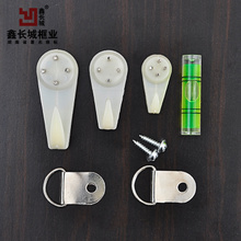 Non-trace nail wall accessories Hang a wall frame non-trace pegged level Photo frame installation consumables
