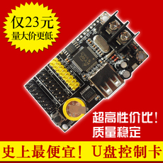 LED-дисплеи Fly control card LED FY