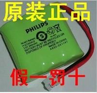 飞利浦电话机TD-6816原装电池
