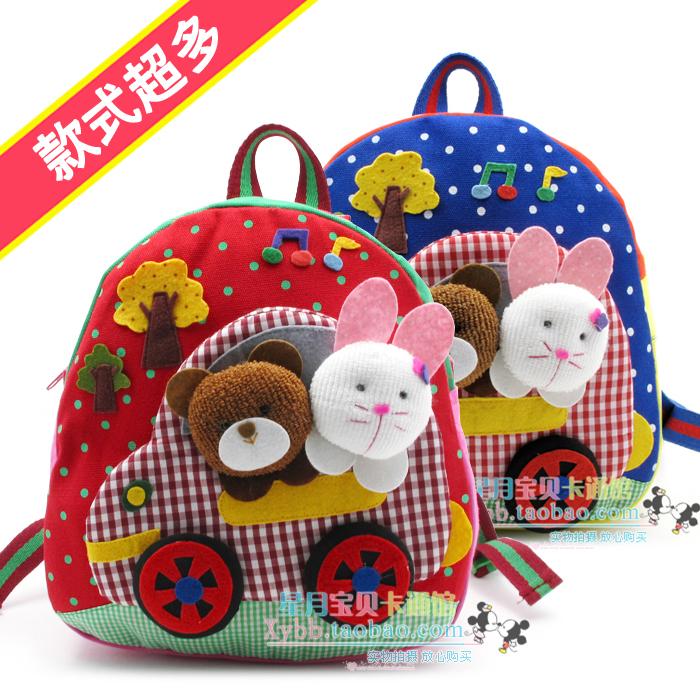 草帽人㊣幼儿园书包/儿童书包双肩背包/韩国卡通书包/幼儿小书包