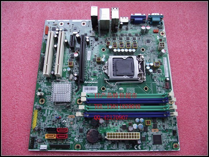 What Is A Motherboard Manual Guide