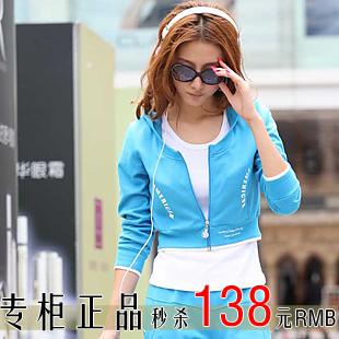 Спортивный костюм Cardin MELS 8650 Женские Длинные рукава (рукава ≧ 58см) Воротник с капюшоном Брюки ( длинные ) Спорт и отдых С логотипом бренда