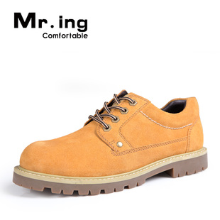 Mr.ing Australian Kangaroo-cool and comfortable fashion shoe leather men's boots men's shoes F1202F1311