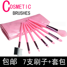 Cosmetic brushes set