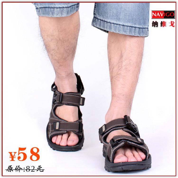 Сандали Vietnam Ben rabbit 901 2012 NV31 Открытые пальцы ног Липучка Искусственная кожа Лето