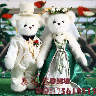 端庄型惹火的泰迪熊 婚纱泰迪熊 婚纱熊 teddy bear