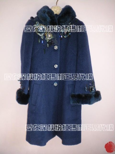 женское пальто Pink Mary pmab86175/55/10 ]PMAB86175 Pink Mary/pink Mary Cordero
