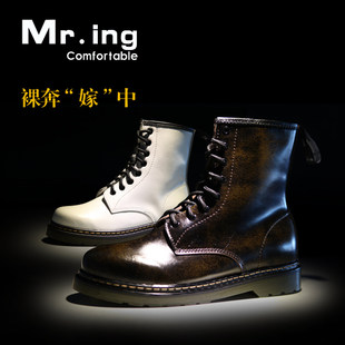 Couples new everyday leisure fashion leather shoes Mr.ing winter high boots help Martin H185