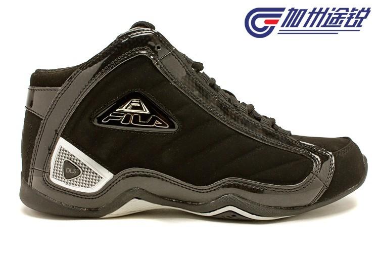 Магазин спортивной одежды и обуви fila (фила