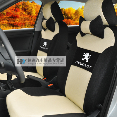 The new logo Peugeot 307/206/207/3008/301/408/308 special seat cover car seat covers
