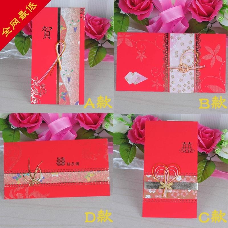高档浮雕创意千元红包 利是封含香型纯手工红包袋批发结婚用品25g