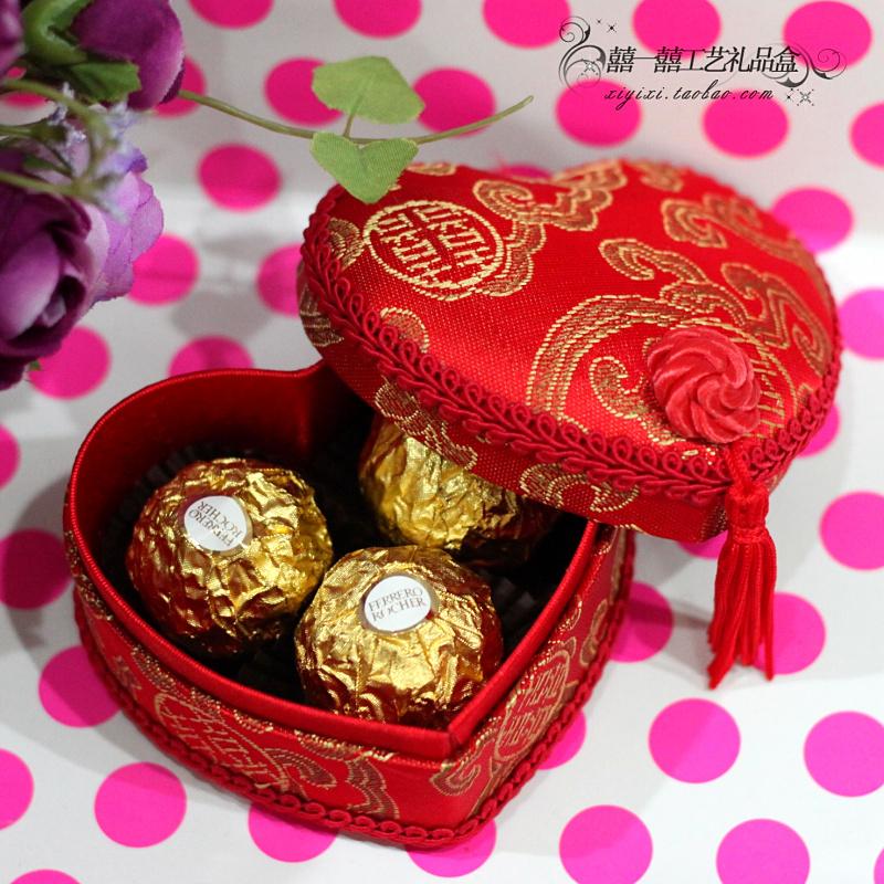 最新款绸缎【小号】心形喜糖锦盒/婚庆回礼创意中式红色喜糖盒子