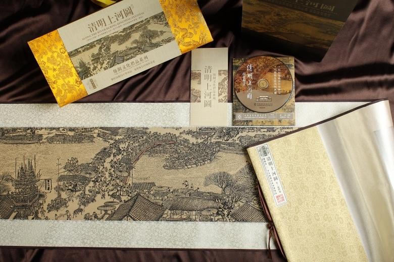 Товары для китайской живописи и каллиграфии