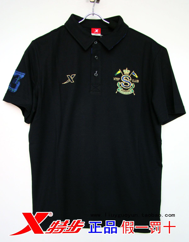 Спортивная футболка Xtep fm470212 2011 POLO Воротник-стойка