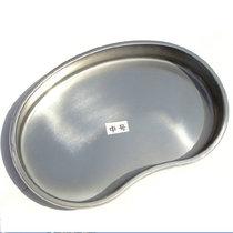 医用 不锈钢弯盘 不锈钢腰子盘 不锈钢托盘 腰盘 托盘 搪瓷 弯盘