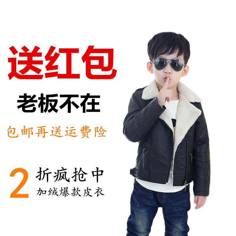 детская куртка According to 17 BABY PU 2013