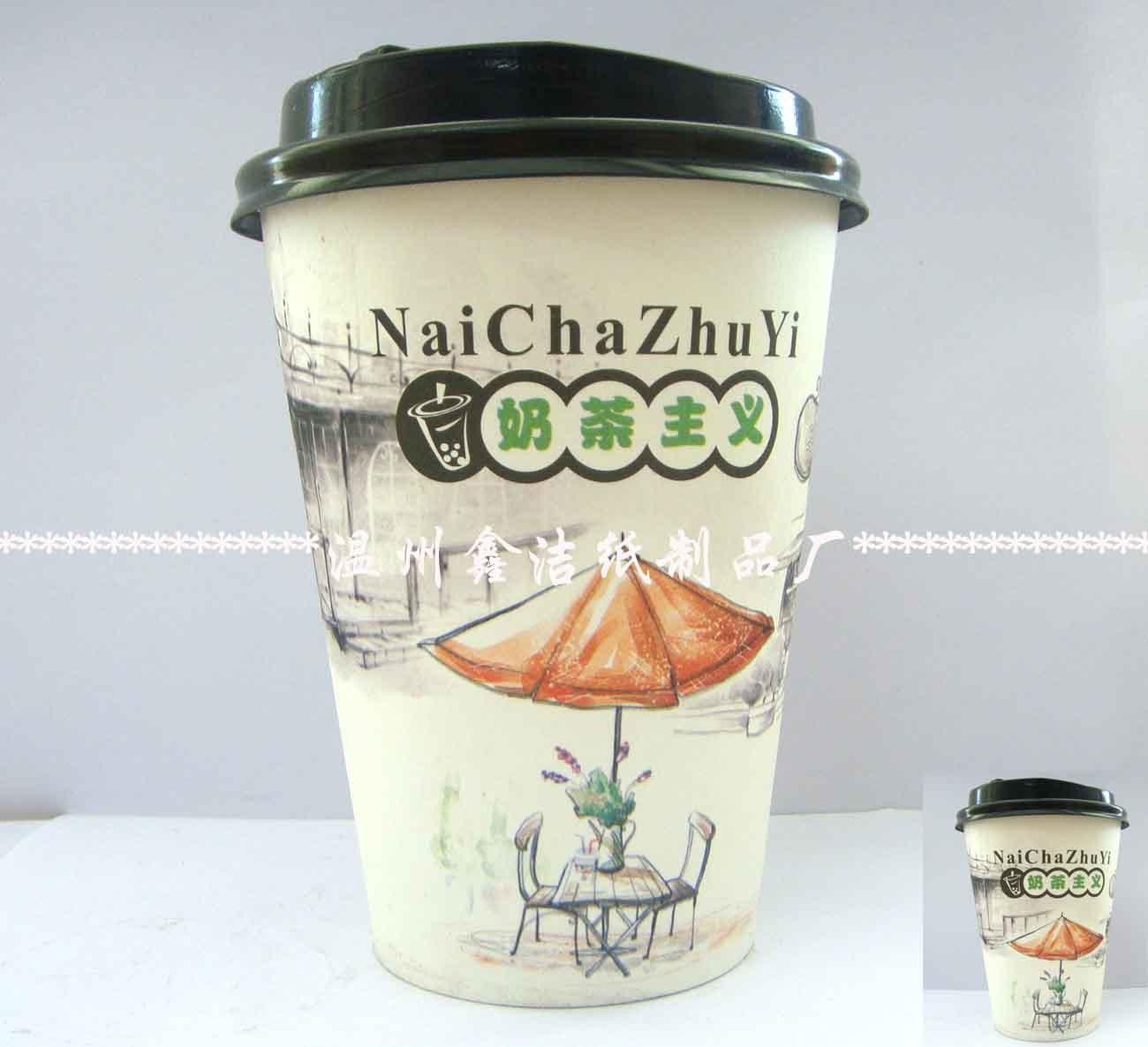 Бумажный стакан Чашки одноразовые чай чай кофе Кубок 14/2.5 миллиона обрезать для покрытия логистики