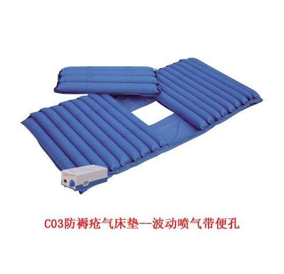 气垫床  防褥疮垫  便口床垫