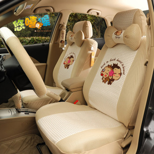 New summer ice CICI G53 four seasons universal car seat cover car seat cover-card set of 18