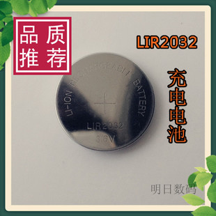 Midqure LIR2450 (CR) available with solder pins horizontal Chajiao rechargeable lithium-ion battery 3.6V button battery