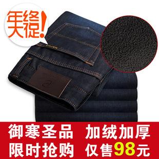 【布衣传说】2012冬季新品植绒保暖牛仔裤 加绒 男裤NNK149
