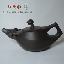 Promotion yixing recommended authentic chaozhou specials are recommended zhu mud zodiac cattle pot (wholesale)