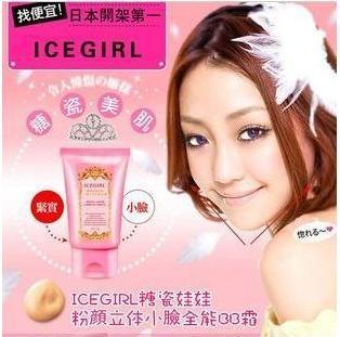 Icegirl  BB