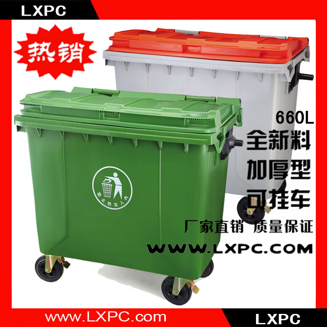 Урна LXPC 66L 660L ,660
