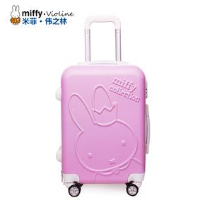 米菲新款20寸登机旅行箱卡通拖箱万向轮拉杆箱女韩国行李箱