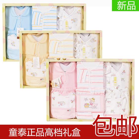 подарочный набор для новорожденных 2014 L70003