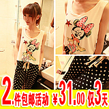 Two Pack mail D865 Korean school ~ the surges even pants awareness play playful patterns vests Siamese pants Mickey