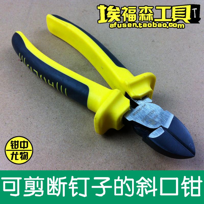 【埃福森工具】...