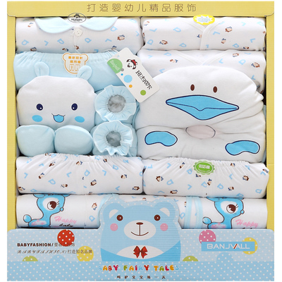 Newborn baby gift baby gift Gift Set Baby Clothing Apparel Special Gift