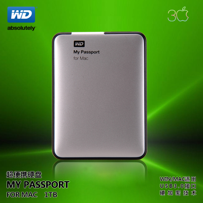 Western WD Passport for Mac 1tb number of data 1t MAC removable hard drive for Mac Western Digital