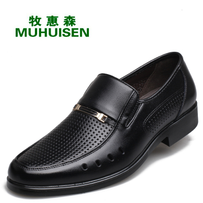 Men's formal wear leather sandals hollow breathable perforated leather daddy cool mesh shoes men's business casual summer authentic