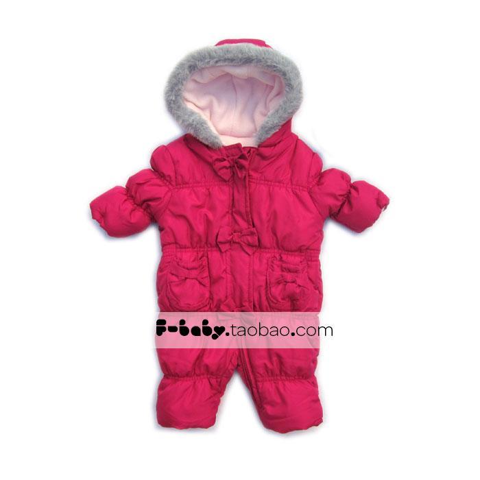 Детская Одежда Из Китая С Бесплатной Доставкой